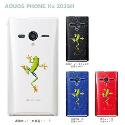 【AQUOS PHONEケース】【203SH】【Soft Bank】【カバー】【スマホケース】【クリアケース】【カエル】 08-203sh-ca0032の画像