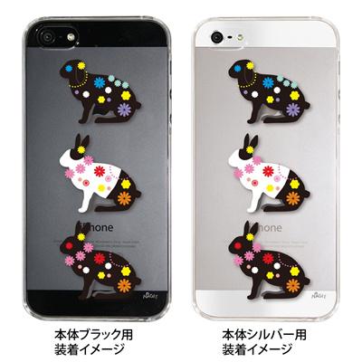 【iPhone5S】【iPhone5】【NAGI】【iPhone5ケース】【カバー】【スマホケース】【クリアケース】【アニマル】【シルエットうさぎ】 24-ip5-ng0015の画像