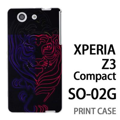 XPERIA Z3 Compact SO-02G 用『No5 三色タイガー』特殊印刷ケース【 xperia z3 compact so-02g so02g SO02G xperiaz3 エクスペリア エクスペリアz3 コンパクト docomo ケース プリント カバー スマホケース スマホカバー】の画像