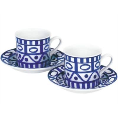 佐藤商事DANSK(ダンスク)アラベスクペアコーヒーカップ&ソーサー539490E038205H