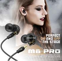 ★FAQ★Earphone★ M6 PRO Universal-Fit Noise-Isolating Earbuds Musician In-Ear Monitors headsets