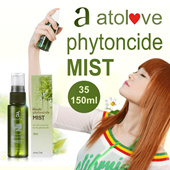 McCOY ★[AtoLove] ATOLOVE NATURAL Phytoncide Pure Clean Mist 35ML /★Hit! Healing 100% Pure Phytoncide★Mist/pure/ BodyCleanser/Body Lotion/GelHand Cream/Korean Cosmetics/Korean Beauty/Made in Korea