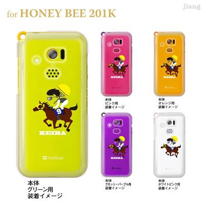 【HONEY BEE ケース】【201K】【Soft Bank】【カバー】【スマホケース】【クリアケース】【クリアーアーツ】【KEIBA】【競馬】 10-201k-ca0099の画像