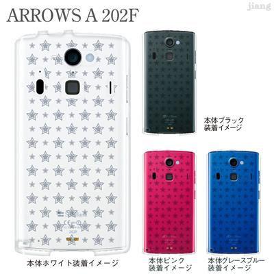 【ARROWS A 202F】【202fケース】【Soft Bank】【カバー】【スマホケース】【クリアケース】【チェック・ボーダー・ドット】【Clear Arts】【スター】 06-202f-ca0021dの画像