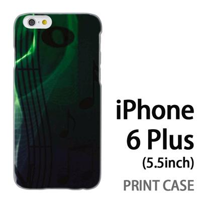 iPhone6 Plus (5.5インチ) 用『No1 O 緑の中の音符』特殊印刷ケース【 iphone6 plus iphone アイフォン アイフォン6 プラス au docomo softbank Apple ケース プリント カバー スマホケース スマホカバー 】の画像