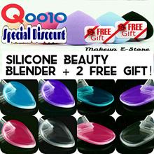 ♡QOO10 Discount♡[Free Gift] Silicone Sponge Cosmetic Puff Makeup Blender Transparent Puff Silisponge