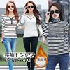 tシャツ 長袖tシャツ 秋tシャツ 韓国ファッション 長袖 着やせ 英字プリントTシャツ 軽い着心地で合わせやすい レディース 女性のtシャツ