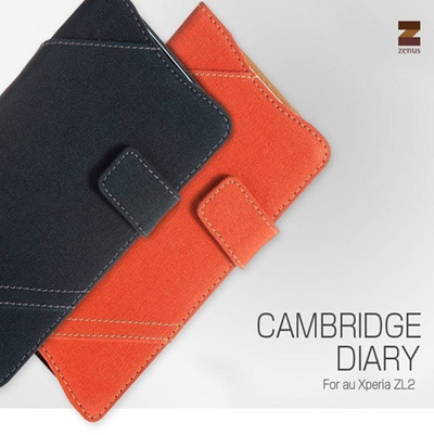 Xperia zl2 ケース カバーXperia ZL2 手帳 ケースdocomo Xperia ZL2ケースZL2エクスペリアau /スマートフォン/au /Zenus Cambridge Diary (ケンブリッジダイアリー)の画像