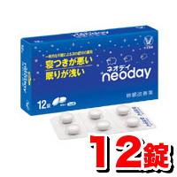 大正製薬ネオデイ12錠(ネオディ)【第(2)類医薬品】(睡眠改善薬睡眠導入剤不眠眠剤睡眠導入剤)upup7
