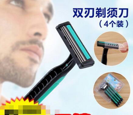 7/set Portable manual razor travel products hotel hotel old one-time head man razor 4 loaded Deals for only S$29 instead of S$0