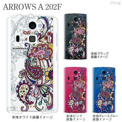 【ARROWS A 202F】【202fケース】【Soft Bank】【カバー】【スマホケース】【クリアケース】【フラワー】【Vuodenaik【北欧】 21-202f-ne0030caの画像