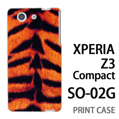 XPERIA Z3 Compact SO-02G 用『No5 寅柄 黄』特殊印刷ケース【 xperia z3 compact so-02g so02g SO02G xperiaz3 エクスペリア エクスペリアz3 コンパクト docomo ケース プリント カバー スマホケース スマホカバー】の画像
