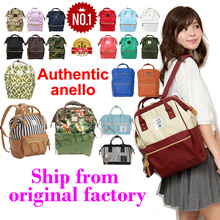 *100%AUTHENTIC anello*directly ship out from anello ORIGINAL factory*100% ORIGINAL Japan anello* best quality*hot selling backpack rucksack large capacity daily use unisex unique fashion new trend