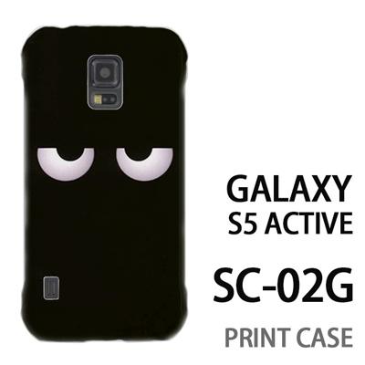 GALAXY S5 Active SC-02G 用『0717 黒目疑い目』特殊印刷ケース【 galaxy s5 active SC-02G sc02g SC02G galaxys5 ギャラクシー ギャラクシーs5 アクティブ docomo ケース プリント カバー スマホケース スマホカバー】の画像