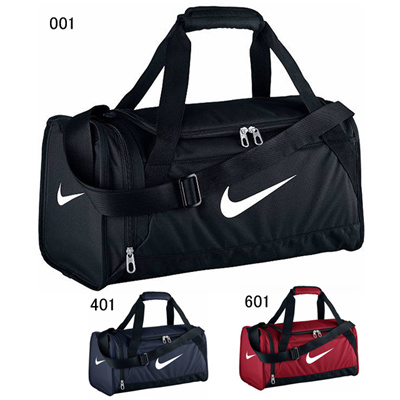 634d00bdcb5 Buy Nike Deals for only S 16.9 instead of S 39