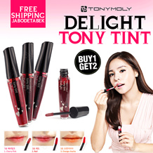 Buy 1 Get 2 FREE! SHIPPING!! Delight Tony Tint