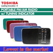 TX-PR20 Radio Tuning Indicator FM/AM Radio TXPR20 /GENUINE Portable Radio