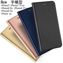 【送料無料・日本発送】New手帳型 iPhone7ケース iphone7 plus iPhone6 ケース iphone6s ケース 手帳型 ケース アイフォンiphone6 plus スマホ カバー