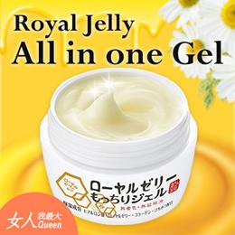★女人我最大★ 蜂王乳霜 OZIO Royal jelly 5 in 1 gel 75g/ hyaluronic acid collagen/ honey