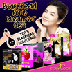 [Best Price in SG ] ❤Top 5 Blackhead Solutions!!❤ Sexylook Blackhead Pore Cleanser Set / My Scheming Blackhead Removal Actived Carbon Set / Coni Beauty Black Magic Acne Strip Kit