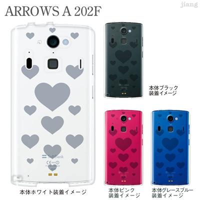 【ARROWS A 202F】【202fケース】【Soft Bank】【カバー】【スマホケース】【クリアケース】【チェック・ボーダー・ドット】【Clear Arts】【ビッグハート】 06-202f-ca0021lの画像