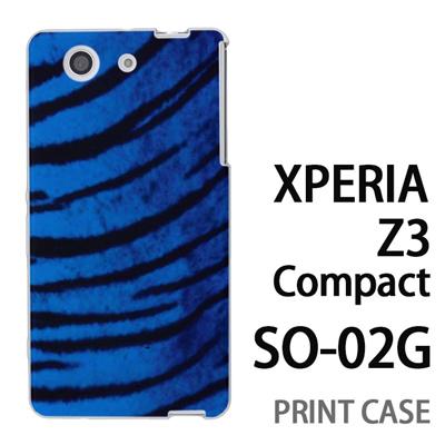 XPERIA Z3 Compact SO-02G 用『No5 寅柄 青』特殊印刷ケース【 xperia z3 compact so-02g so02g SO02G xperiaz3 エクスペリア エクスペリアz3 コンパクト docomo ケース プリント カバー スマホケース スマホカバー】の画像