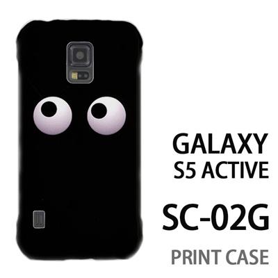 GALAXY S5 Active SC-02G 用『0717 上目』特殊印刷ケース【 galaxy s5 active SC-02G sc02g SC02G galaxys5 ギャラクシー ギャラクシーs5 アクティブ docomo ケース プリント カバー スマホケース スマホカバー】の画像