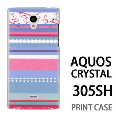 AQUOS CRYSTAL 305SH 用『0707 アジアストライブ 水色』特殊印刷ケース【 aquos crystal 305sh アクオス クリスタル アクオスクリスタル softbank ケース プリント カバー スマホケース スマホカバー 】の画像