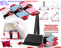 [FREE Makeup bag!]PrimeProd 10x smaller safety portable car seat car booster small safety compact