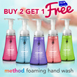 BUY 2 GET 1 FREE / Method Foaming Hand Wash / 9 Assorted Scents / Made In USA