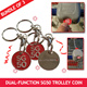 [Teachers Day Gift] BUNDLE OF 3! Dual-function SG50 Supermarket Trolley Coin with Keychain / Rent supermarket trolley / Detachable Coin with Keychain / Commemorative Collectible / Meaningful gifts