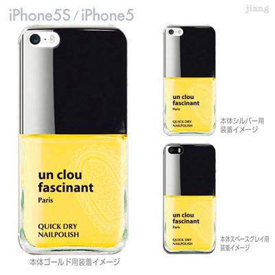 【iPhone5S】【iPhone5】【iPhone5sケース】【iPhone5ケース】【カバー】【スマホケース】【クリアケース】【クリアーアーツ】【コスメ】【ネイル】 21-ip5s-ca0040の画像