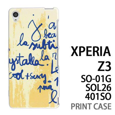 XPERIA Z3 SO-01G SOL26 401SO 用『0314 落書き英語 黄色』特殊印刷ケース【 xperia z3 so01g so-01g SO01G sol26 401so docomo au softbank エクスペリア エクスペリアz3 ケース プリント カバー スマホケース スマホカバー】の画像