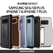 [Q-commerce]★Verus Case Brand Collection★Made in KOREA★Galaxy S8/S8Plus/iPhone 7/Plus/S7/Edge/G6/V20