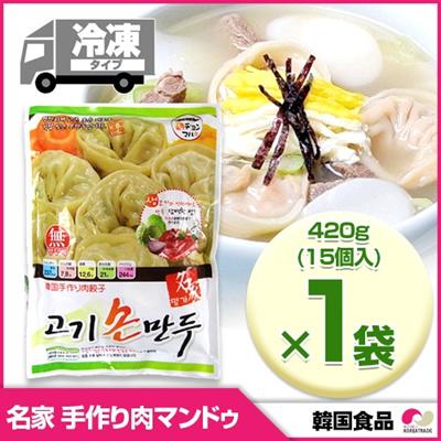 【安心国内発送】【冷凍】名家 手作り 肉マンドゥ 420g(15個入) x 1袋 ◆ 韓国式 餃子の画像