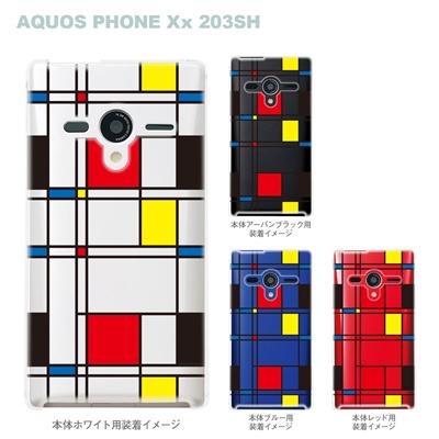 【AQUOS PHONEケース】【203SH】【Soft Bank】【カバー】【スマホケース】【クリアケース】【チェック・ボーダー・ドット】【チェック柄カラー】 08-203sh-ca0098の画像