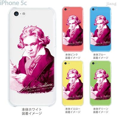 【iPhone5c】【iPhone5c ケース】【iPhone5c カバー】【ケース】【カバー】【スマホケース】【クリアケース】【クリアーアーツ】【Clear Arts】【ベートーベン】 06-ip5c-ge0016の画像