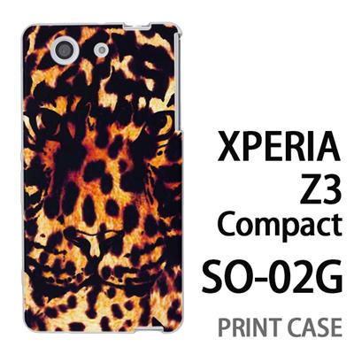 XPERIA Z3 Compact SO-02G 用『No5 豹柄×タイガー』特殊印刷ケース【 xperia z3 compact so-02g so02g SO02G xperiaz3 エクスペリア エクスペリアz3 コンパクト docomo ケース プリント カバー スマホケース スマホカバー】の画像