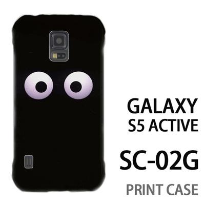 GALAXY S5 Active SC-02G 用『0717 普通目』特殊印刷ケース【 galaxy s5 active SC-02G sc02g SC02G galaxys5 ギャラクシー ギャラクシーs5 アクティブ docomo ケース プリント カバー スマホケース スマホカバー】の画像