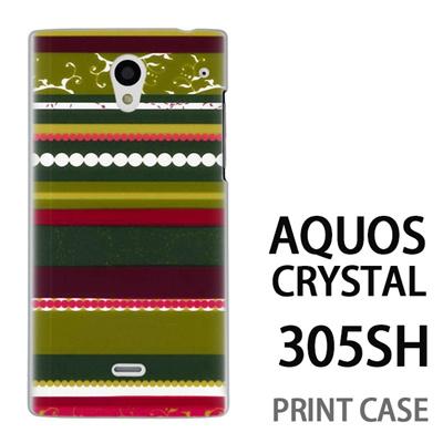 AQUOS CRYSTAL 305SH 用『0707 アジアストライブ 緑』特殊印刷ケース【 aquos crystal 305sh アクオス クリスタル アクオスクリスタル softbank ケース プリント カバー スマホケース スマホカバー 】の画像