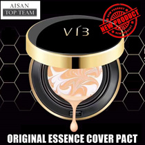 NEW*[AISAN TOP TEAM x VIB]  ORIGINAL ESSENCE COVER PACT! Extreme brightening coverage and moisture!