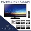ASPILITY 19インチ 液晶テレビ AT-19L01SR【送料無料】