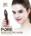[YU.R] ♥FREE GIFTS♥HOT SALES♥ KOREA SUMMER HIT Pore Remodeling Cleansing Mask/NOSE BLACKHEAD REMOVER PORE REMODELING MASK (NEW PACKAGING!)
