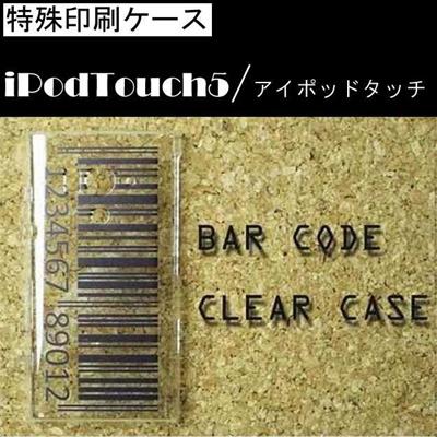 特殊印刷/iPodtouch5(第5世代)iPodtouch6(第6世代) 【アイポッドタッチ アイポッド ipod ハードケース カバー ケース】(バーコード)CCC-025の画像