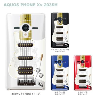 【AQUOS PHONEケース】【203SH】【Soft Bank】【カバー】【スマホケース】【クリアケース】【ミュージック】【エレキギター】 06-203sh-mu0001の画像