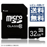 �������w�������MicroSD32GB...