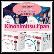 KINOHIMITSU Japan Diamond Ladies / Men Collagen / Nite Collagen with GABA + Manuka Honey / StemCell Drink - Regenerate Repair and Anti-aging [16bottles - One Month Supply]