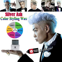 {Best Seller} Colour Hair Wax★ Hair Chalk★ Rb Silver Ash★ Most Stylish Hair Colour Wax★ Hair Care★ No Damaged hair★ Washable Hair Dye Wax★ Temporary Colourful Grey Hair★ Shampoo★ Gifts★ Hot Huez★ Etc