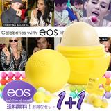 【1+1】【送料無料】EOS オーガニック リップバーム7g Lemon Drop SPF15×2個 アメリカで大人気!友達に自慢したくなるキュートなたまご型リップ❤日本初上陸!「国内配送」❤唇を日焼けから守れ!