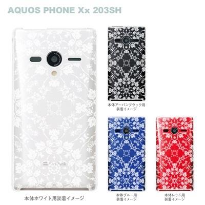【AQUOS PHONEケース】【203SH】【Soft Bank】【カバー】【スマホケース】【クリアケース】【Clear Fashion】【フラワー】 21-203sh-ca0009whの画像